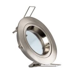 Aro Downlight Circular Plata para Bombilla LED GU10 / GU5.3